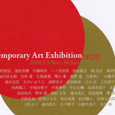 toile-202001-contemporary art exhibition