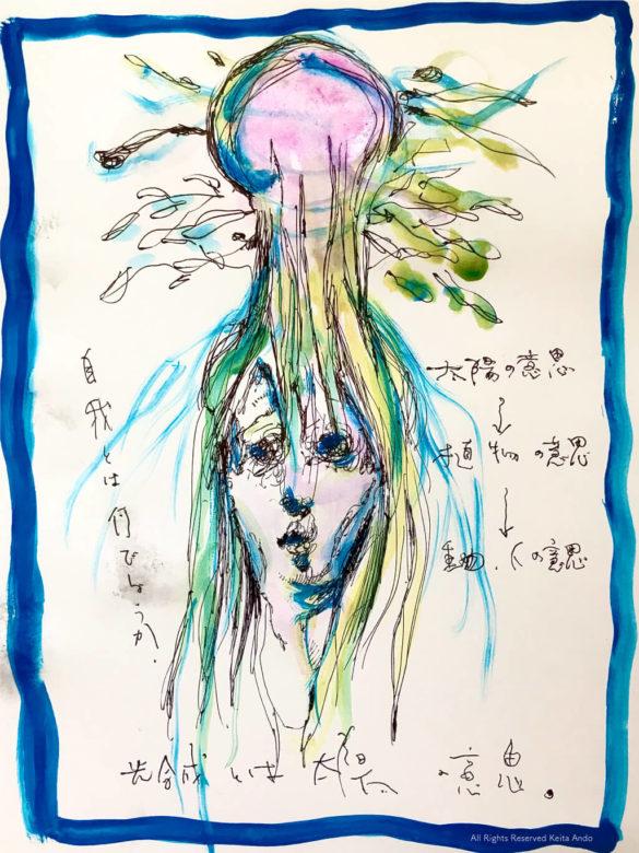 安藤圭汰エッセイ-2020年5月