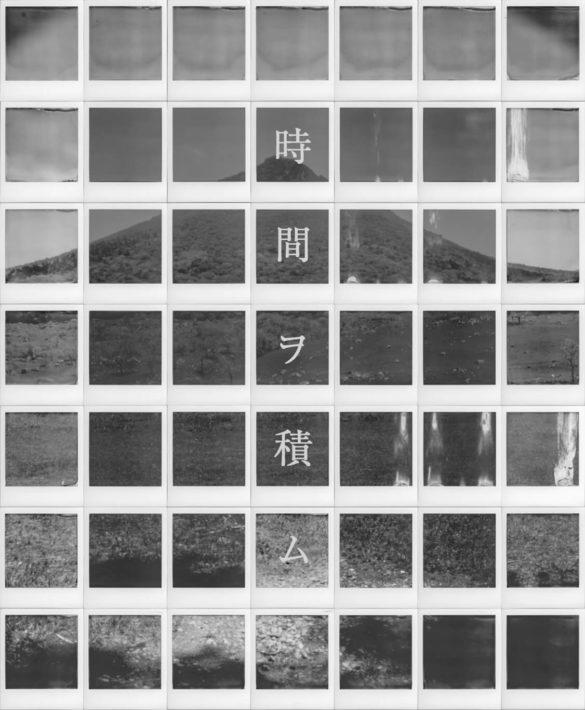 eureka-202007-porriMの写真展