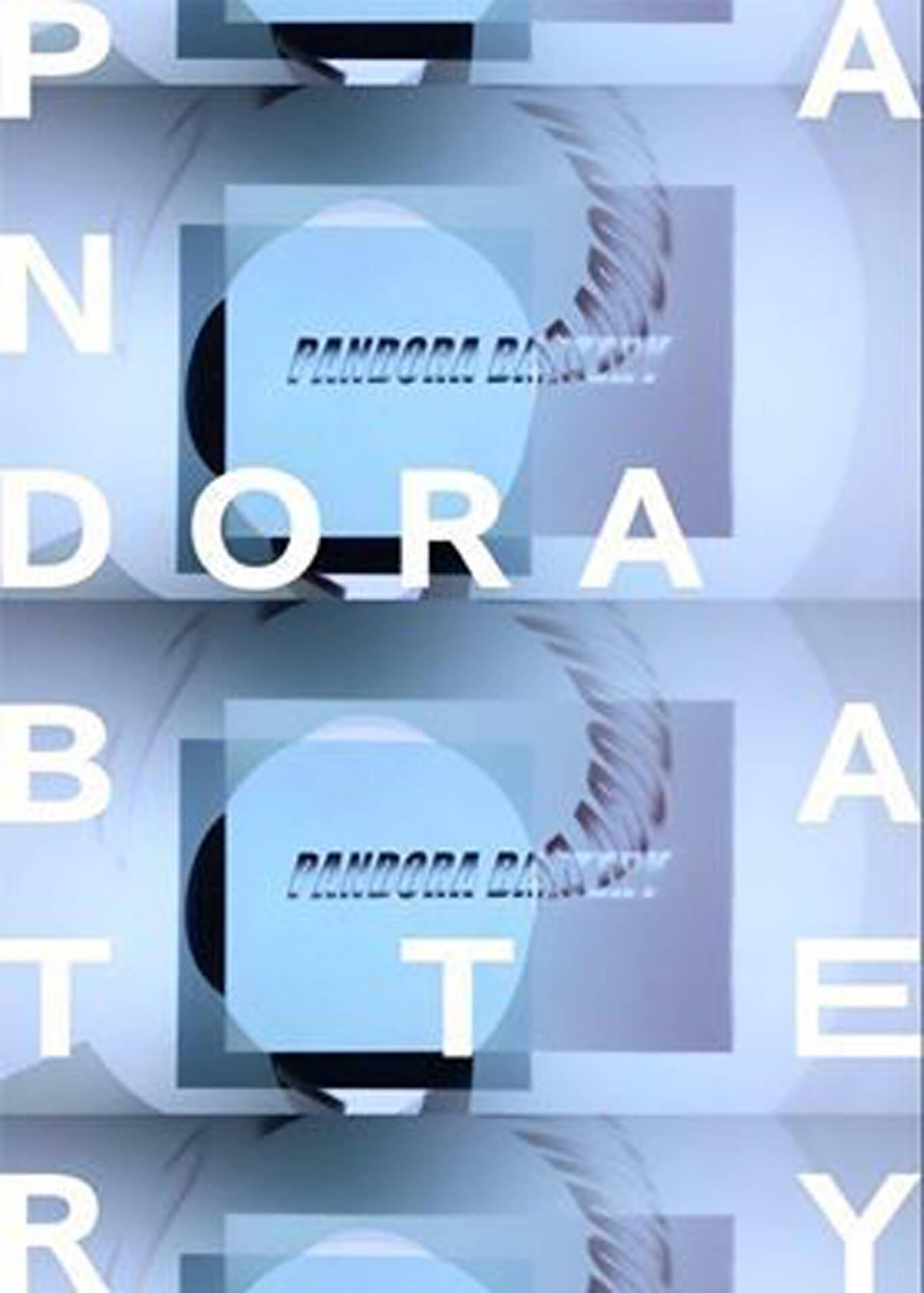 iaf-202007-Pandora Battery