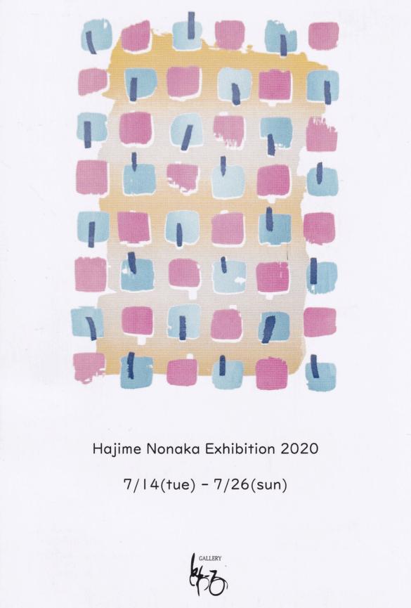 toile-202007-野中創 展