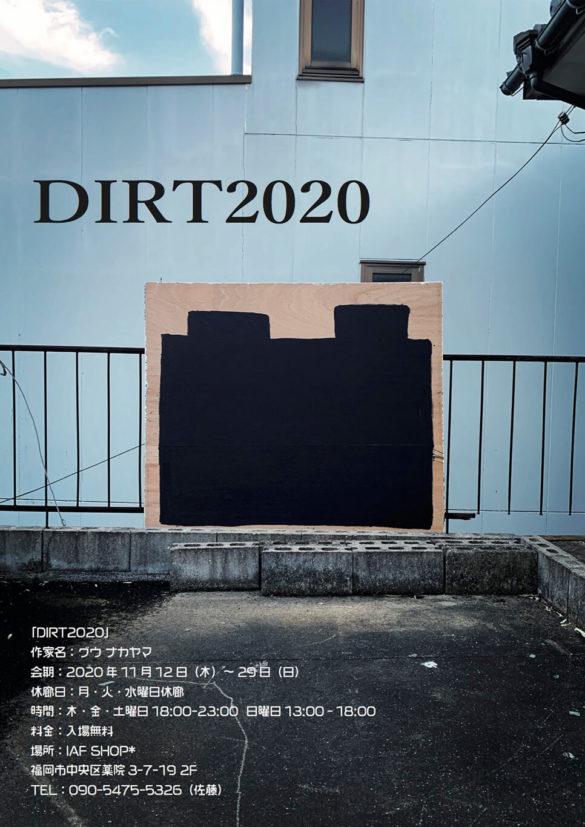 iaf-202011-グウ ナカヤマ 展覧会