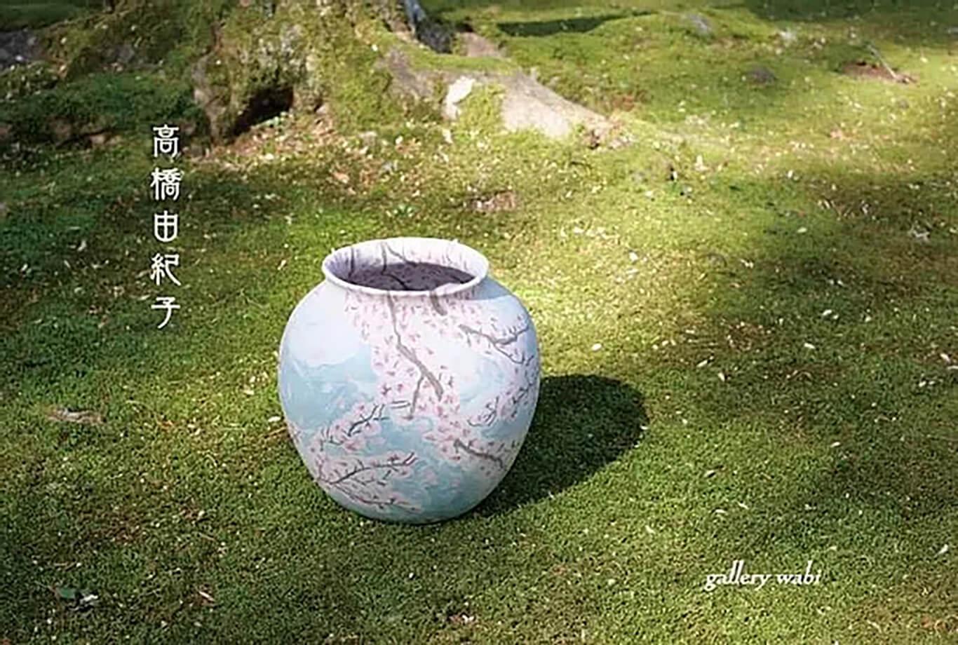 wabi-202103-高橋由紀子 陶展