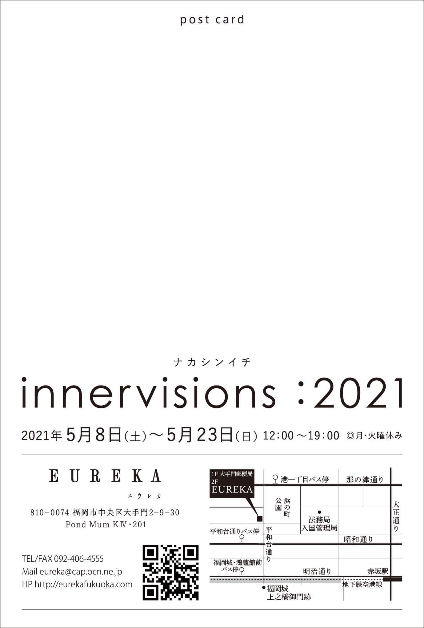 eureka-202105-ナカシンイチ個展
