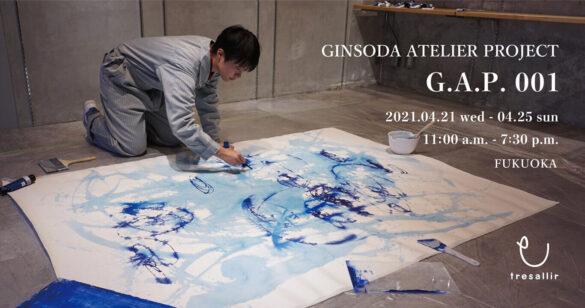 tresallir-202104-GINSODA ATELIER PROJECT