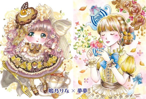 soranoiro-202109-夢夢 鳴乃りな 2人展