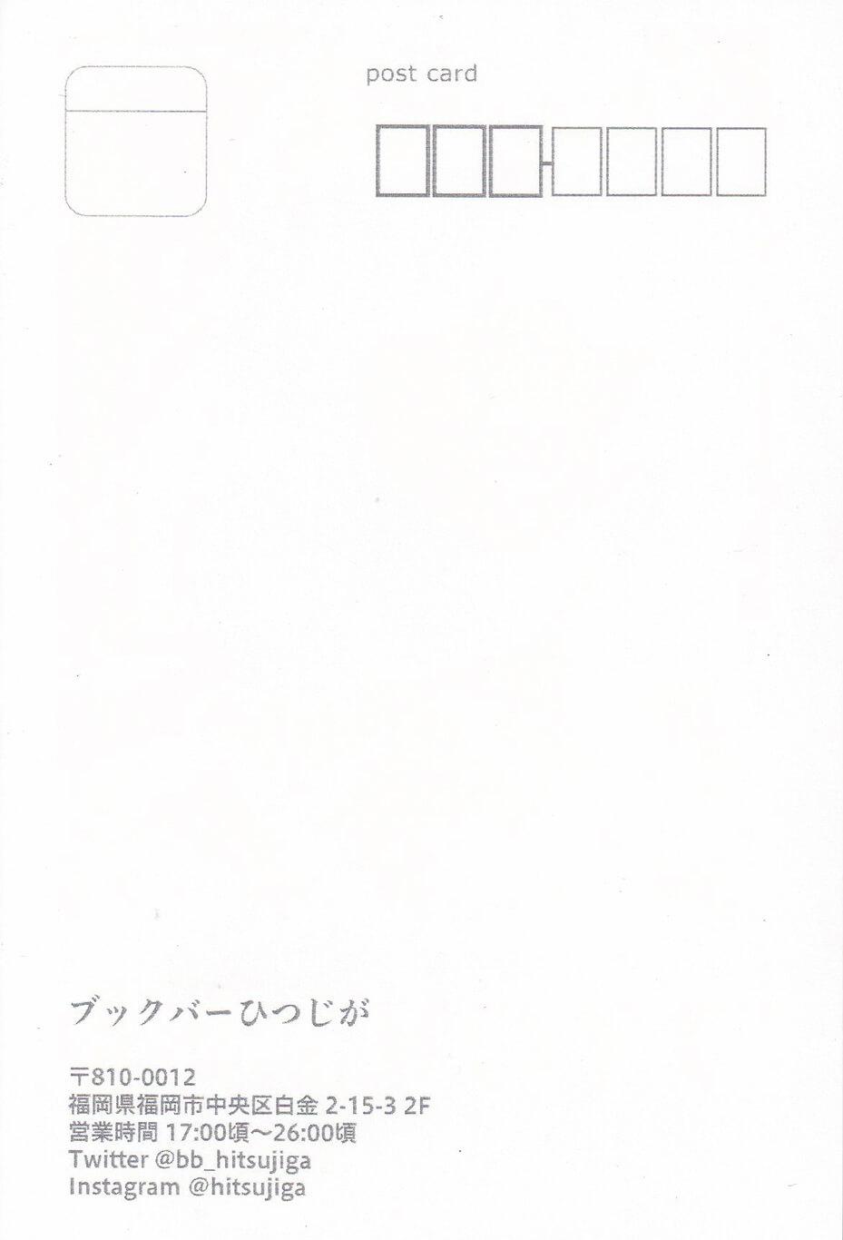 bbh-202109-TIYOKI個展