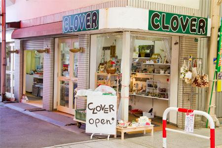 飯塚_CLOVER_外観